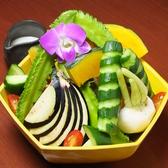 けいの家 八王子本店のおすすめ料理2
