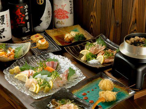 ◆50種類以上のドリンクが120分飲み放題付◆満腹3500円コース