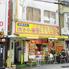 李記 焼き小籠包専門店のロゴ