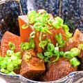 料理メニュー写真牛スジと大根の土手煮
