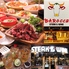 ステーキとワインの肉バル BAROCCS バロックス 熊本上通店のロゴ