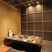 【個室】掘りごたつ式の個室2から4名席が4室です。