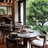 森の中のイタリア料理 coniglio コニッリオ 横浜のおすすめポイント3