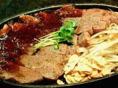 喃風 栗東店のおすすめ料理2