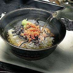 料理メニュー写真お茶漬け(鮭・梅)