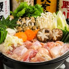 地鶏専門個室 石ばし 秋葉原本店のコース写真