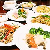 京華楼のおすすめ料理3