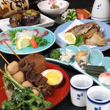 おでん処 じゅんちゃん 古町西堀店のおすすめ料理1