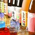 ワインだけじゃなく、梅酒の種類も豊富です★カクテルの種類も豊富なので、是非お得な飲み放題コースをご利用ください♪女子会にも最適でございます。