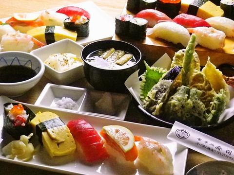 寿司だけでなく、天ぷらや一品料理まで。鮮度の良いネタに自信あり。