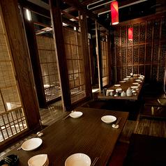 九州料理 わらじや 横浜西口の雰囲気1