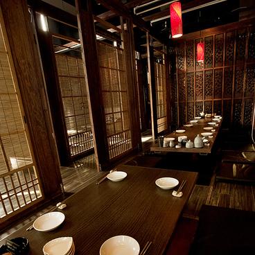 九州料理 わらじや 横浜本店の雰囲気1