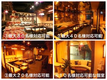 bar toraja トラジャ 宮崎の雰囲気1