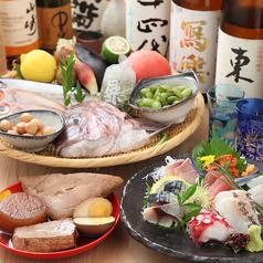 おでん 季節料理 とよ田の写真