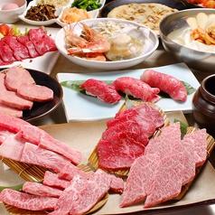 焼肉さんぜん 本厚木東口店のコース写真