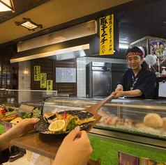 ろばた焼 弥吉 片町店の雰囲気3