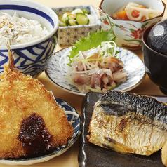 魚盛 新宿三丁目店の写真