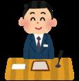 ■受付テーブル設置■============大人数での貸切パーティや、会社レセプションなどの場合、受付テーブルは必須。筆記用具、ペン、受付表など必須道具もご一緒に貸出し可能です。