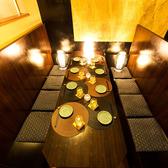 お仕事帰りのちょっとした飲み会やご友人とのプライベートなお食事にもおすすめの個室席を完備!飲み放題付プランは2480円~!