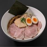 濃厚醤油ラーメン 自家製麺 flower フラワー 守山店のおすすめ料理3