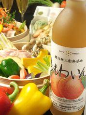食酒処 桃の写真