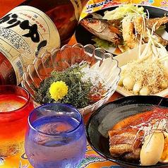 琉球キッチン かりゆし特集写真1
