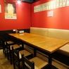 中国麺家 大崎ニューシティ店のおすすめポイント3