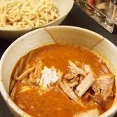 つけめん屋 赤羽京介のおすすめ料理2