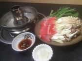ごっつお屋まーるのおすすめ料理3