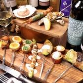 串とピッツァ ミアスタンド 梅田店のおすすめ料理2