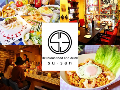 """Delicious food and drink S3 su-san スーサン"""