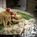 博多もつ鍋二十四 博多口店のおすすめ料理1