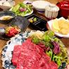 肉割烹バル 牛牛 GYUGYU 祇園本店のおすすめポイント3