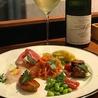 炭と料理とワイン AVANZARE アヴァンツァーレのおすすめポイント1