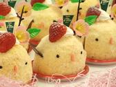 emu エミューのおすすめ料理3