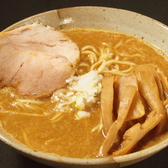 つけめん屋 赤羽京介のおすすめ料理3