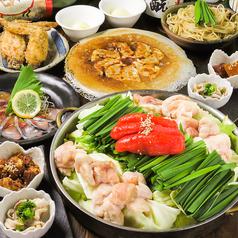 ぶあいそ 博多 別邸 新宿パークタワー店のおすすめ料理1