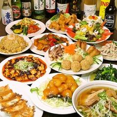 台湾料理 味香春の写真
