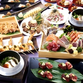 かまどか 阿佐ヶ谷北口店のおすすめ料理2