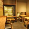 都野菜 賀茂 河原町四条店のおすすめポイント3