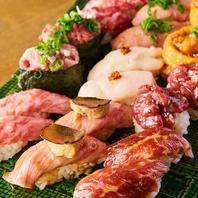こだわりの馬肉や和牛を使った寿司の専門店