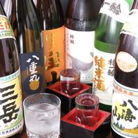 【日本酒・焼酎】様々な種類のお酒をご用意しております