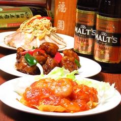 美食居酒屋 中華料理 福園