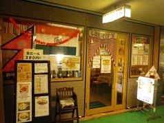 エベレスト 桑名店の写真