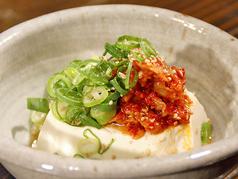 チャンジャ豆腐(タラの内臓キムチ漬け)
