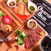 GRATUS BASE 相模大野店のおすすめ料理2