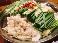 井筒屋特製もつ鍋。旨塩&九州醤油の2つの味が選べます。