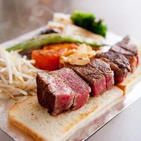 日本最高級の神戸ビーフステーキを