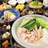 ぶあいそ 博多 別邸 新宿パークタワー店のおすすめ料理3