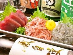 静岡の味 居酒屋 ちゃっきりや特集写真1